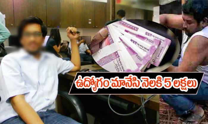 Software Engineer Who Left His Job Earn 5 Lakhs With Dairy Farm--Software Engineer Who Left His Job Earn 5 Lakhs With Dairy Farm-