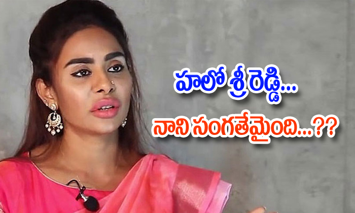 - Telugu
