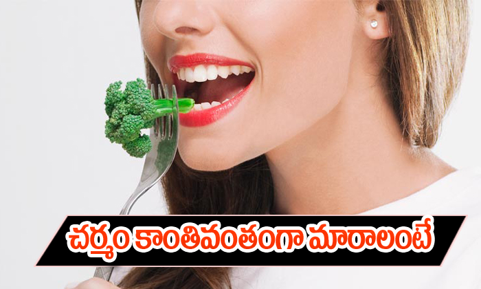 Diet For Glowing Skin And Fair Skin--