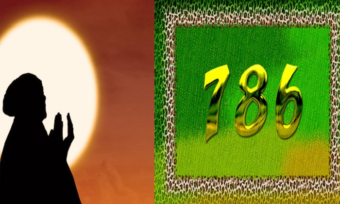 786 Meaning Why Muslim Believe In 786--786 Meaning Why Muslim Believe In 786-