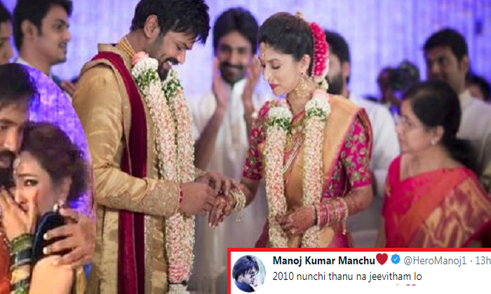 Manchu Manoj Divorce Gets Aclarity--