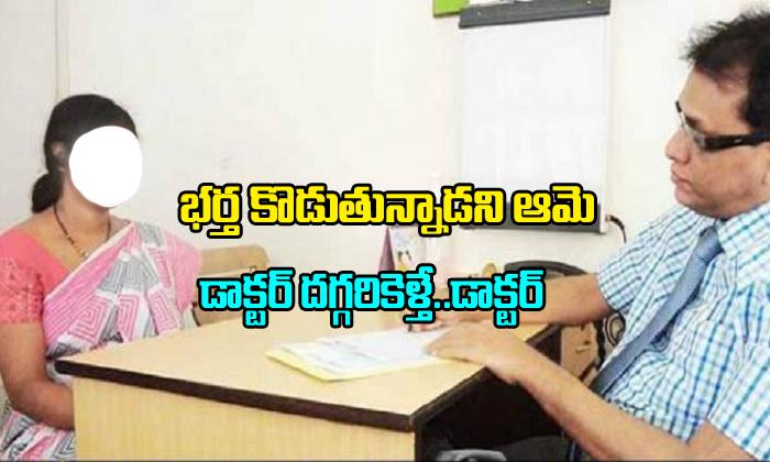 Women Consult Doctor--Women Consult Doctor-