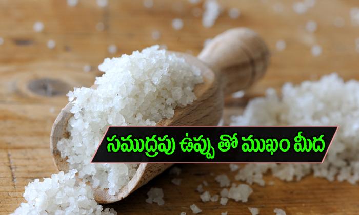 Amazing Beauty Benefits Of Sea Salt--Amazing Beauty Benefits Of Sea Salt-