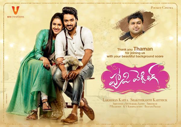 Happy Wedding Telugu Movie Review-