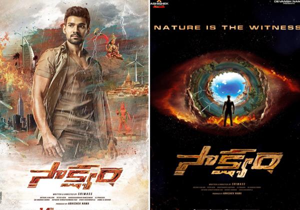 Huge Demand For Saakshyam Movie To Get More Profit-