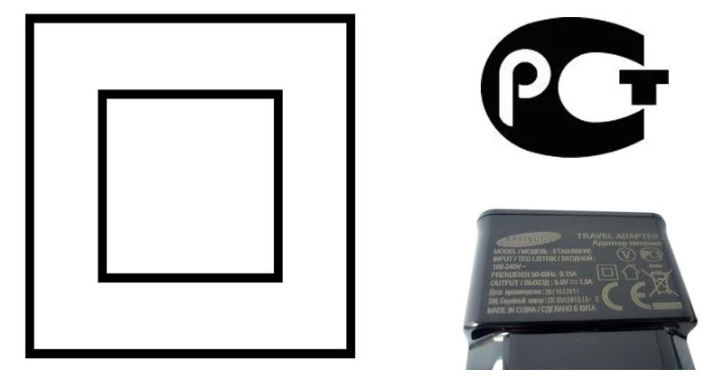 Meaning Of 6 Symbols You Always See On Mobile Phone Chargers-