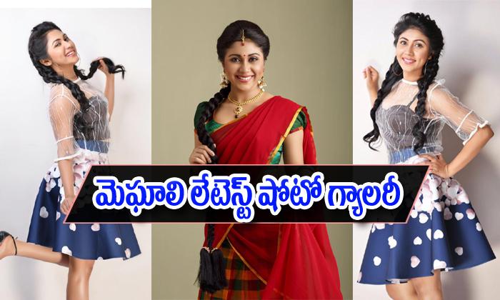 Meghali Latest Photos Stills-Meghali Latest Photos Stills--Telugu Actress Hot Photos Meghali Latest Photos Stills--Meghali Latest Photos Stills-