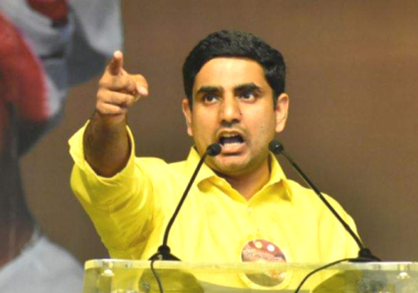 TDP Lokesh Using Big Words About His Minister Post-