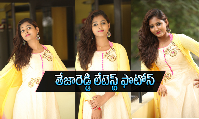 Teja Reddy Latest Photos-Teja Reddy Latest Photos---