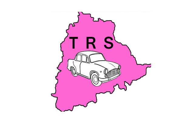 Telangana TRS Party In Danger-