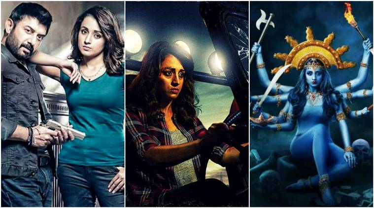Mohini Movie Review-