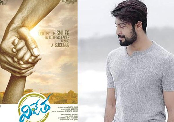 Vijetha Movie Gets Shocking Collections-