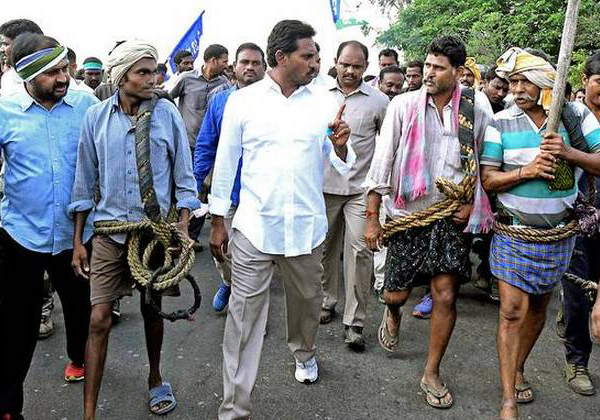 YS Jagan Comments On His Father YSR-