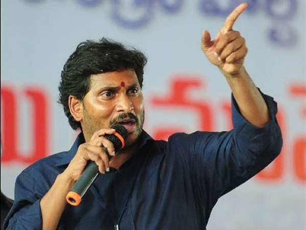 YS Jagan Is Changed Completely-