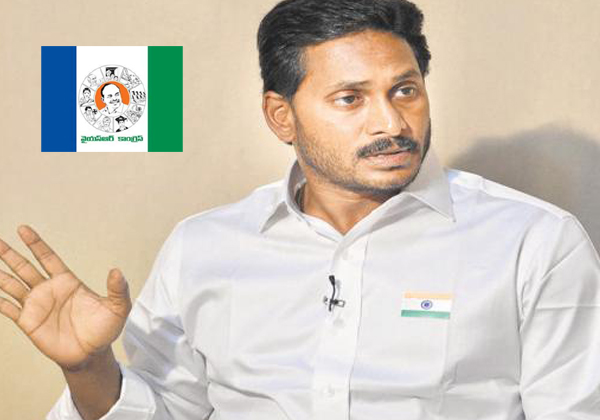 YSRCP MLAs Escaped From No Confidence Motion-