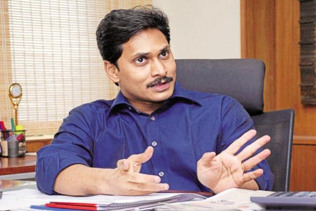 Ysrcp Group Politics In East Godavari-