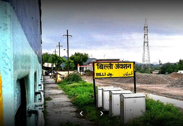 10 Funniest Name Of Indian Railway Station Names-