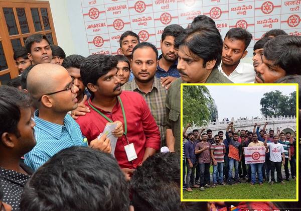 AP Youth Wants Pawankalyans Win In 2019-