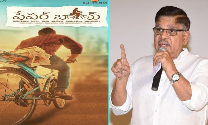 Allu Aravind Hikes Expectations On Paperboy--Allu Aravind Hikes Expectations On Paperboy-