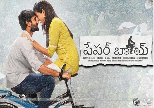 Allu Aravind Hikes Expectations On Paperboy-