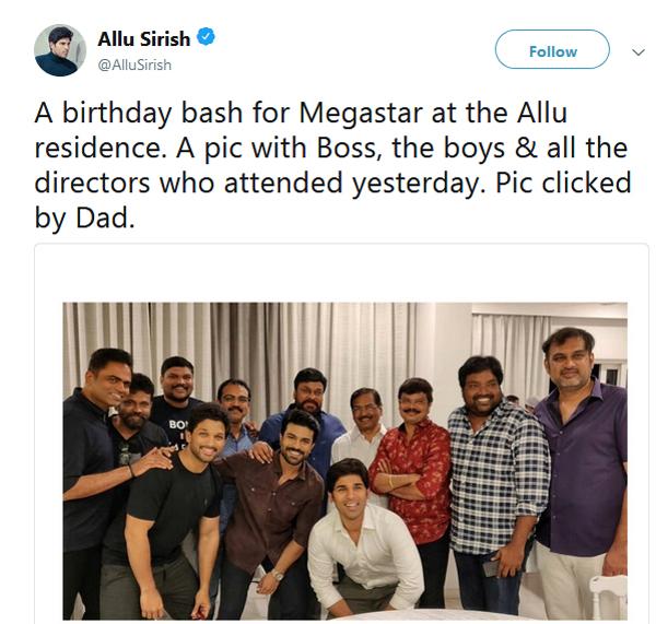 Allu Sirish Tweet Chiru Birthday Pics-