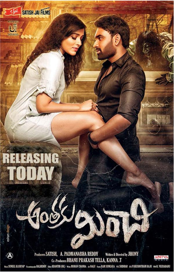 Anthaku Minchi Movie Telugu Review-