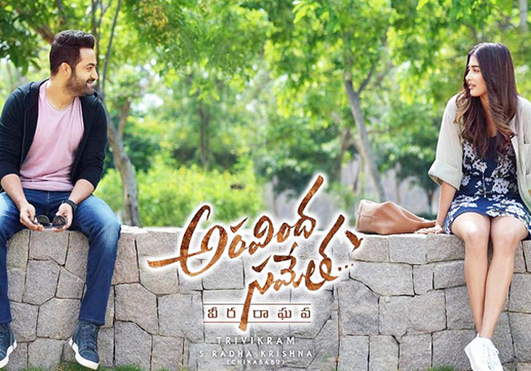 Aravinda Sametha Trailer Will Be Launched On Dasara Festival-