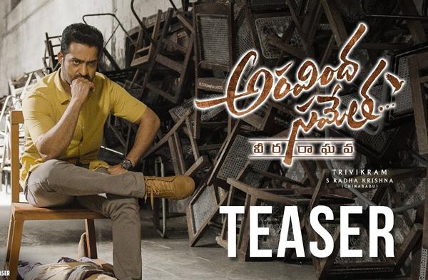 Aravindha Sametha Movie Teaser Review-