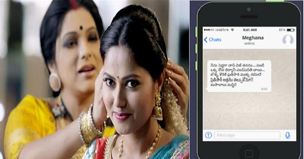 Atha Kodalu Whatsapp Viral Message-