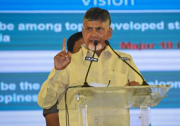 Bjp Want To Put Charge Sheet On Chandrababu Naidu-