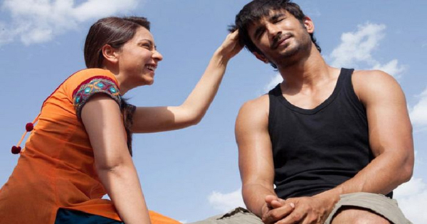 Brother And Sister Rakhi Relation-