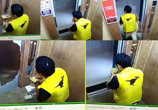 Caught On Camera: Chinese Delivery Man Eats Customer's Meal-