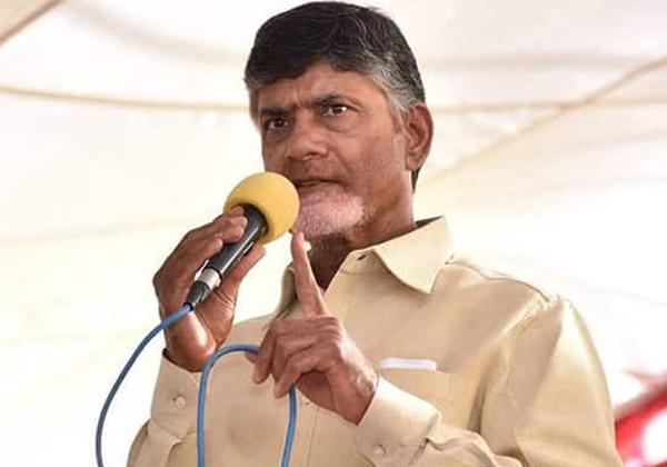 Chandrababu Naidu Fearing About Congress Party-