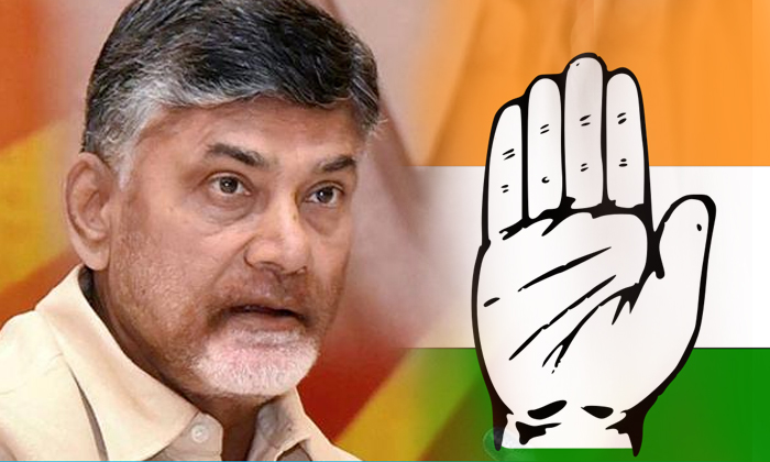 Chandrababu Headache With Congress--Chandrababu Headache With Congress-