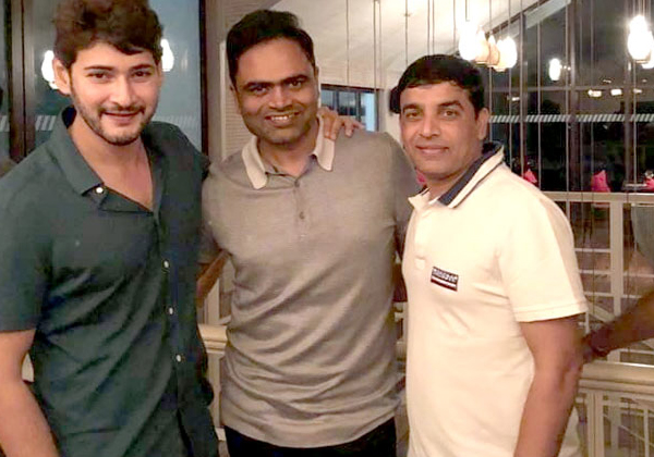 Comments On Mahesh Babu Maharshi Movie-