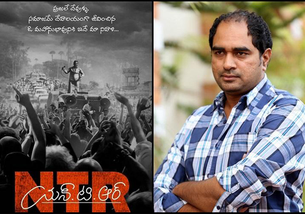 Director Krish Succeed About Selection Of NTR Biopic-