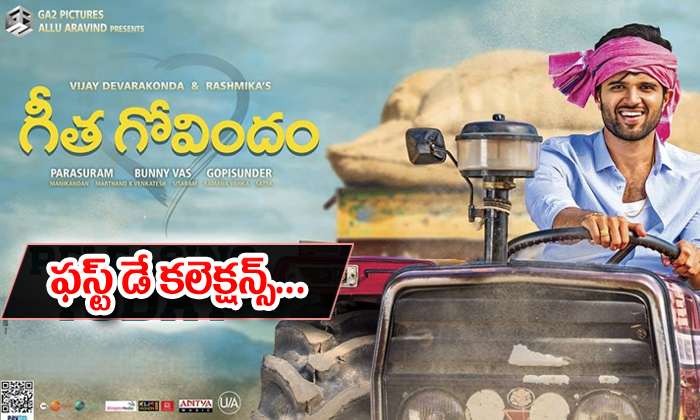 Geetha Govindam Movie First Day Collections--Geetha Govindam Movie First Day Collections-