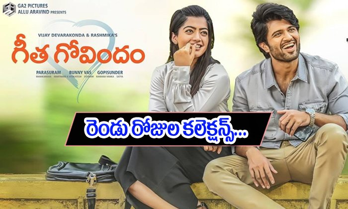 Geetha Govindam Movie Two Days Collections--Geetha Govindam Movie Two Days Collections-