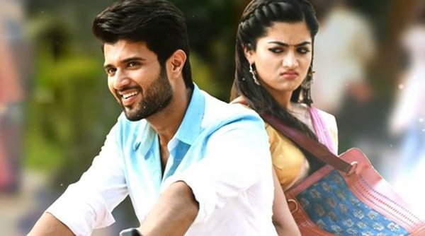 Geetha Govindam Movie Two Days Collections-