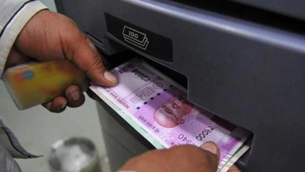 Gets A Waste Paper With 2000 Notes In Atm West Bengal Atm-