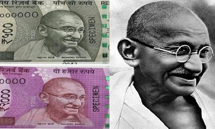 History Behind Mahatma Gandhi Picture On Indian Currency Notes--History Behind Mahatma Gandhi Picture On Indian Currency Notes-
