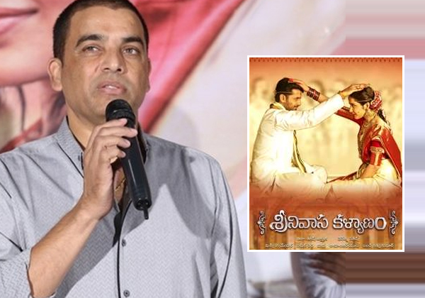 I Am Completely Confused: Producer Dil Raju-