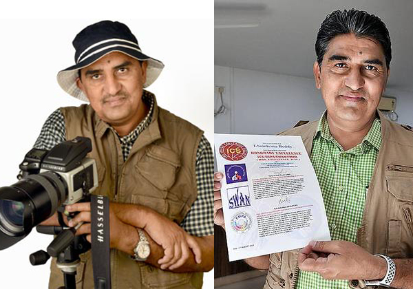 IUSF Award For City Photographer Tamma Srinivasa Reddy From Vijayawada-