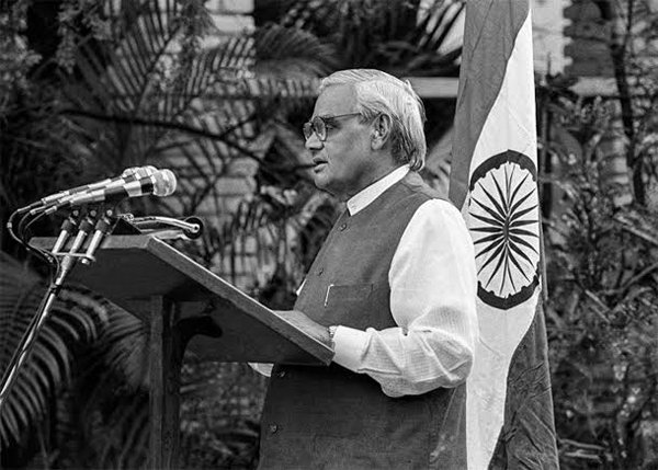 Interesting Facts About Former PM And Poet Atal Bihari Vajpayee-