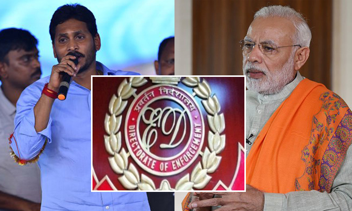 Jagan\'s Wife Bharathi Named In Ed Chargesheet--Jagan's Wife Bharathi Named In ED Chargesheet-