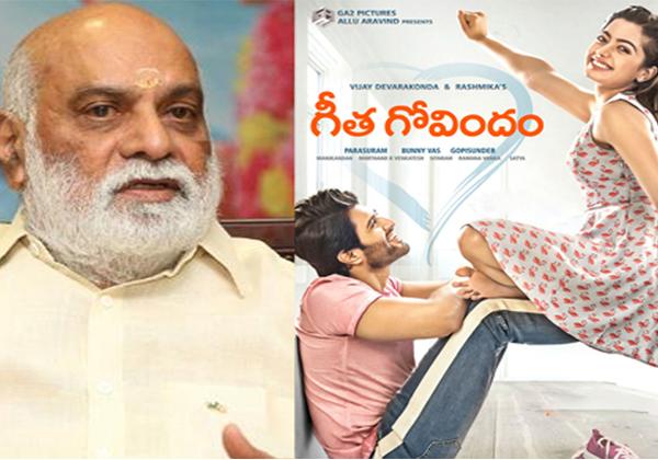 K Raghavendra Rao Comments On Geetha Govindam Movie-