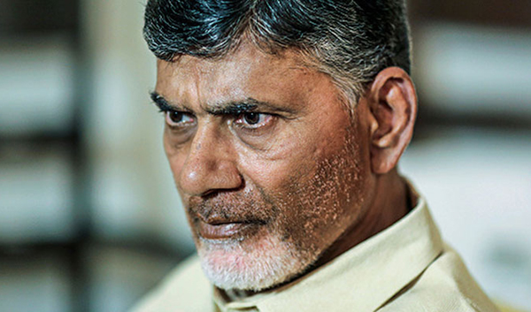 Kamma Community Angry With Cm Chandrababu-