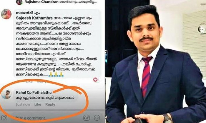 Kerala Man Fired From Oman Job For Offensive Comments On Flood-