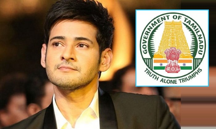 Mahesh Babu Flop Movies Re-released At Tamilnadu--Mahesh Babu Flop Movies Re-released At Tamilnadu-