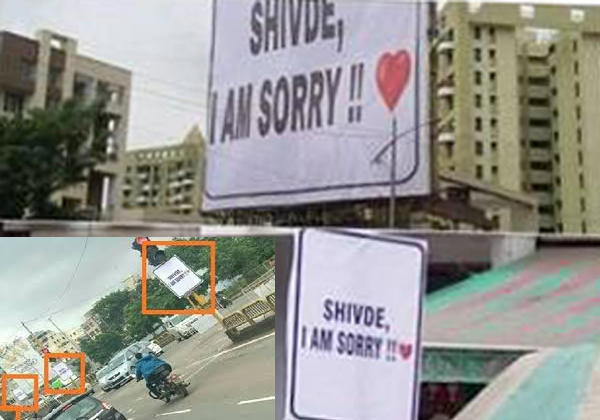 Man Puts Up Over 300 Banners With I Am Sorry.. Message-
